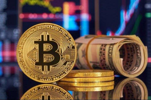 Dev banka müşterilerine kripto para hizmeti sunacak