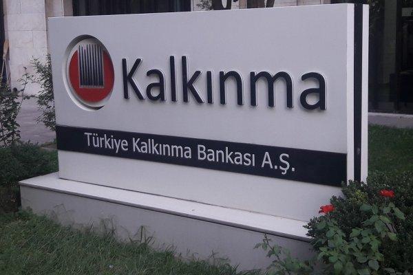 Kalkınma Yatırım Bankası'ndan 408 milyon lira net kar