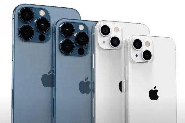 iPhone 13 resmen geliyor! İşte çıkış tarihi