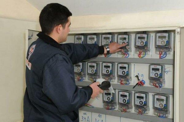 2.1 milyon aile elektrik faturasını ödeyemedi
