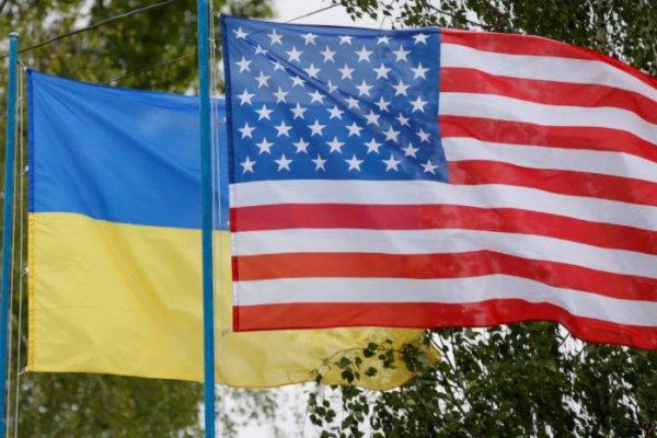 Ukrayna ve ABD'den 30 milyar dolarlık proje