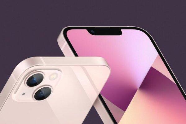 Merakla beklenen yeni iPhone 13 tanıtıldı