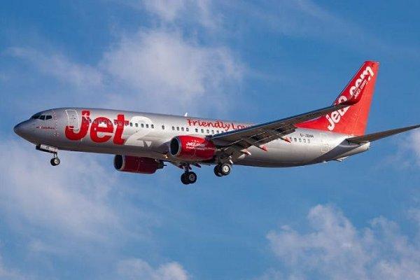 Jet2, Türkiye'ye tatil uçuşlarına yeniden başladı