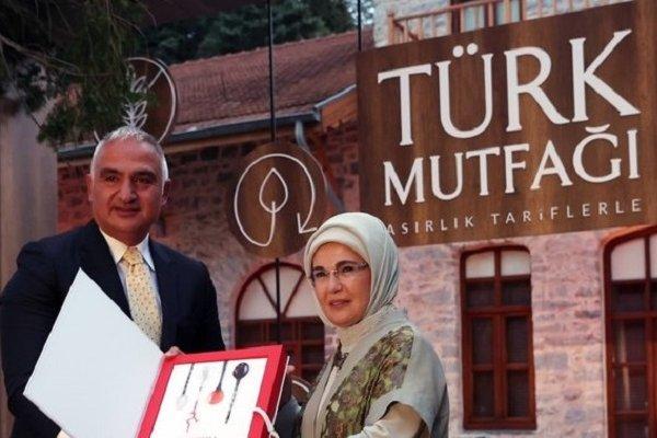 Emine Erdoğan'ın kitabının milyon TL'yi bulan masrafları Kültür Bakanlığı'ndan