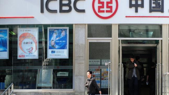 ICBC'den kara para açıklaması