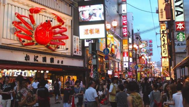 Japon ekonomisi daraldı