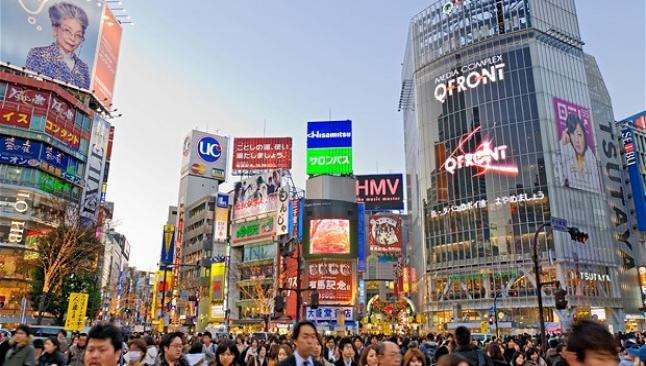 Japonya'da cari fazla