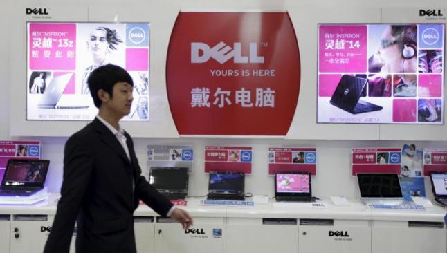 Dell'den Çin'e rekor yatırım