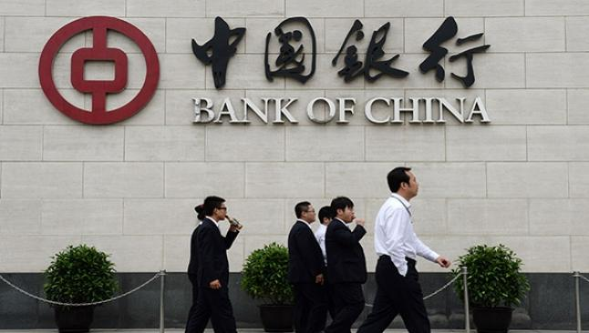 Bank of China 2016'da geliyor