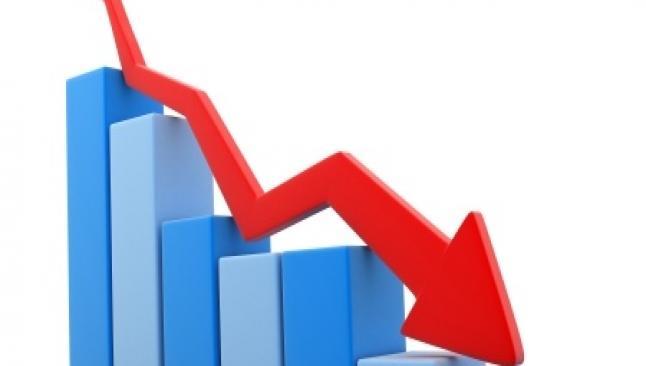 Borsa endeksi yüzde 1.74 geriledi