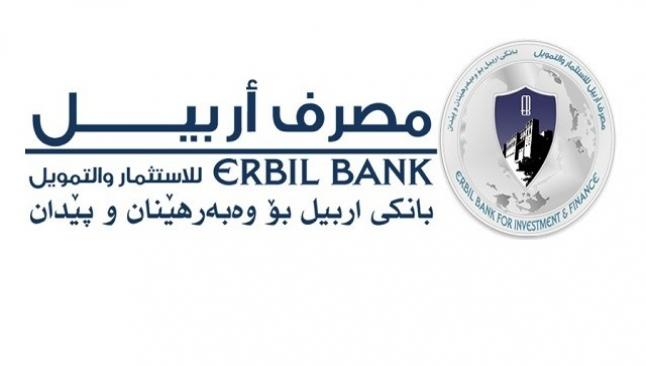 Erbil Bankası kara para aklıyor