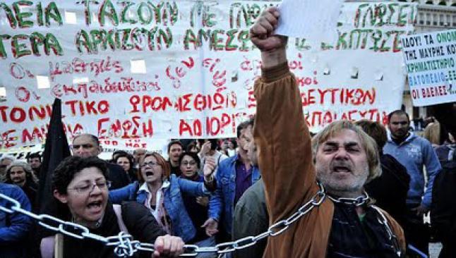 ABD'den Yunanistan'a: Sözünü tut