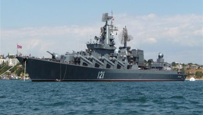 Rusya'dan Türkiye sınırına savaş gemisi