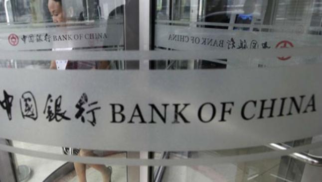 Çin Merkez Bankası'ndan bir ilk