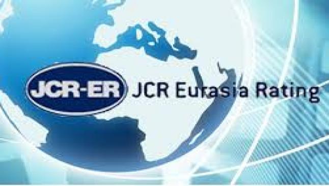 JCR: Enflasyondaki düşüş kalıcı değil