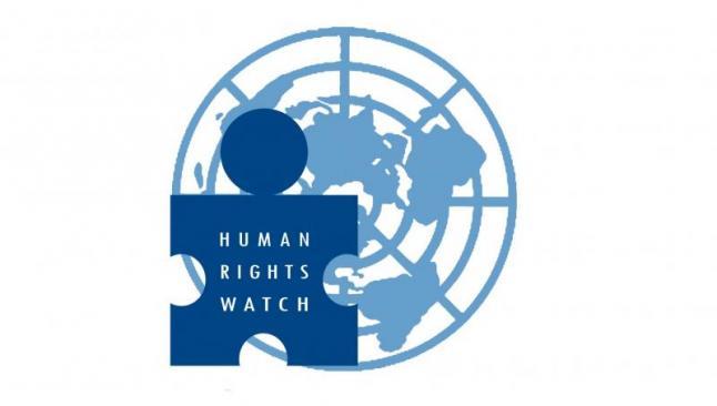 HRW'dan devlet ve PKK'ye eleştiri