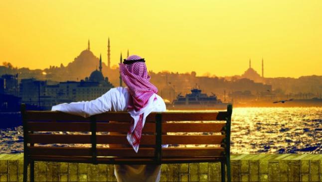 Katarlıların gözü şimdi de bu bankada
