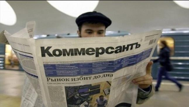 Lavrov, Demirtaş'la görüşmeyi reddetmiş