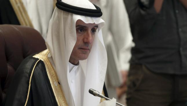 Suudi Arabistan, İran'la diplomatik ilişkilerini kesti