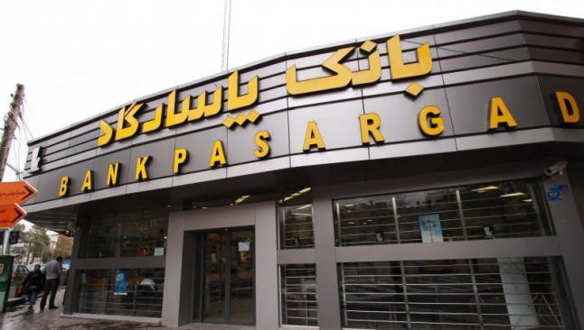 İran bankası Türkiye'ye geliyor
