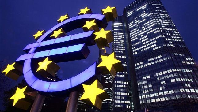 ECB: Faiz daha da aşağı çekilebilir