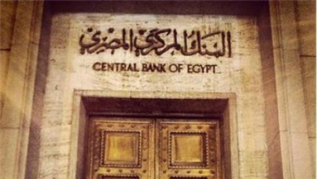 Mısır'ı yüzde 13'lük devalüasyon kesmedi