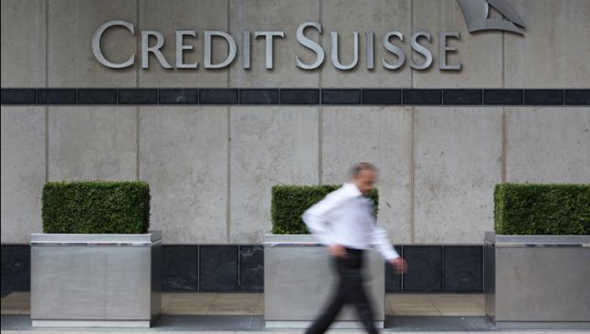 Credit Suisse 2 bin bankacıyı işten çıkartacak
