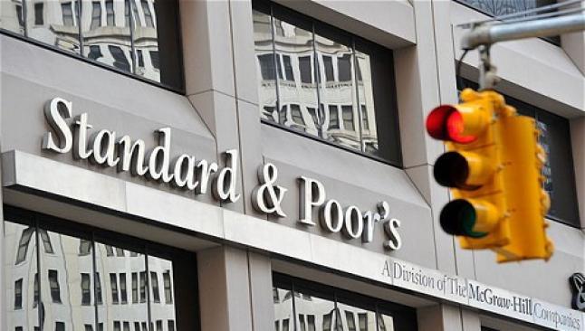 Türki'yenin kredi notunun değişme ihtimali yüzde 33'ten az