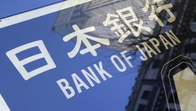 Japonya'da kredi faizleri rekor seviyeye geriledi