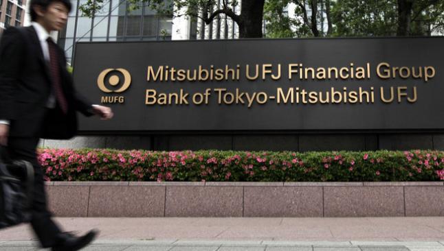 Bir yabancı bankamız daha oldu