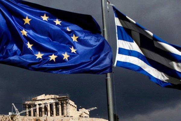 AB Yunanistan'a güveniyor