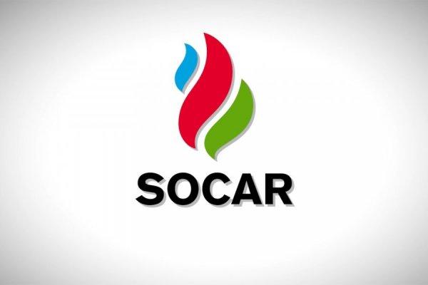 SOCAR, Petrol Ofisi için OMV'den bilgi bekliyor
