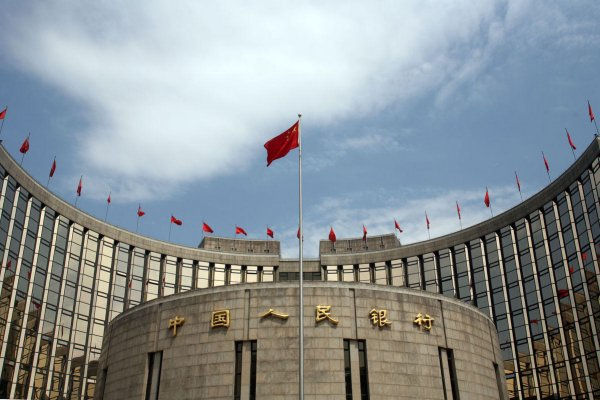 Çin MB, büyüme tahminini değiştirmedi