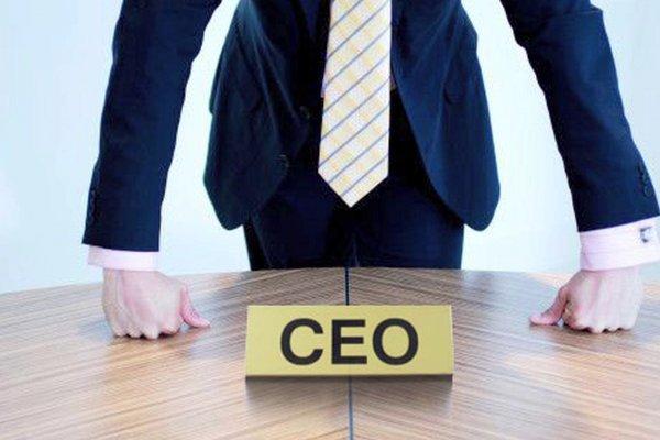 CEO'lar çalışanlardan kaç kat fazla maaş alıyor