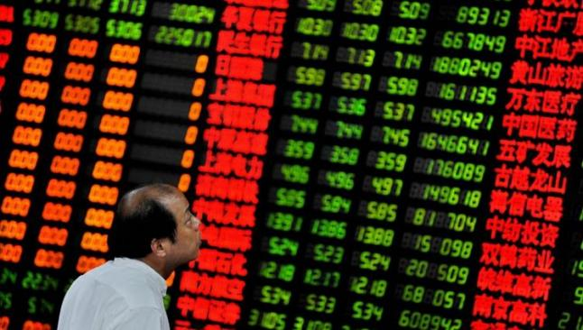 Hindistan dışında Asya borsaları düşüş yaşadı
