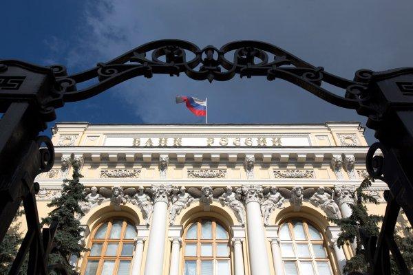 Rusya'da bir banka yönetimi daha Merkez Bankası'na geçti