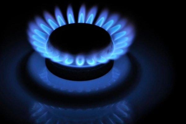Elektrik ve doğal gazda indirim