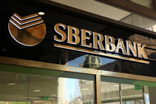 """Sberbank, Kazakistan'daki varlığını """"derinleştirecek"""""""