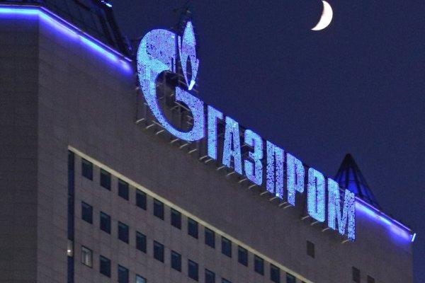 Gazprom'un net karı yükseldi