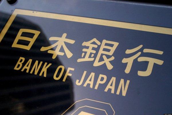 Japonya'da enflasyon 5. ayda da düştü