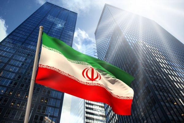 İran, dondurulan varlıkları için ABD'yi dava etti