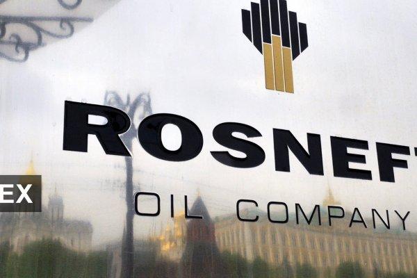 Rusya petrol devini satmaya hazırlanıyor