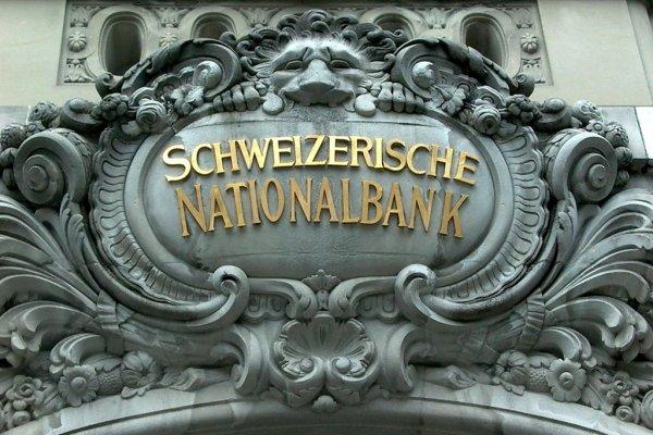 İsviçre franka müdahale etti
