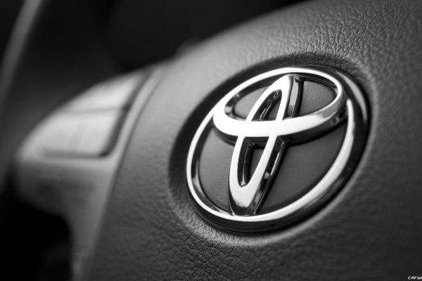 Toyota üreti̇me ara verdi̇