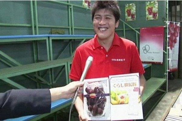 Bir salkım üzüm 11 bin dolara satıldı