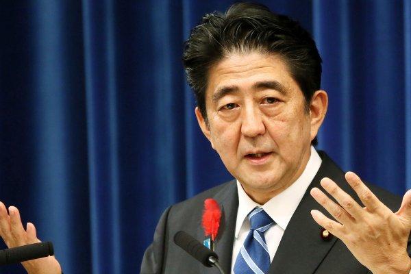 Japonya Başbakanı İran'ı ziyaret edecek