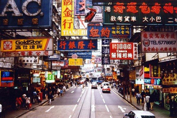Hong Kong'da firma sayısı 1,3 milyonu aştı