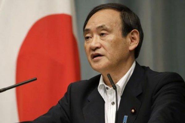 Japonya helikopterden para dağıtmayacak