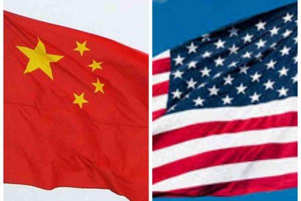 ABD, Çin'i DTÖ'ye 13'üncü kez şikayet etti