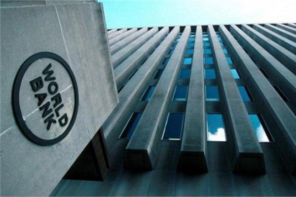 Dünya Bankası: Türkiye'nin büyümesi yavaşlıyor